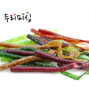 두리피싱 배스용 웜모음전 -고품질,가격파괴 (색상추가/신제품 입고)