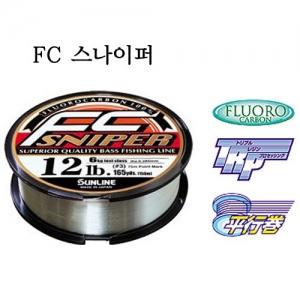 [세일] 선라인 (SunLine) FC 스나이퍼 150m