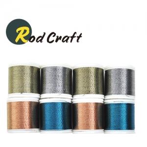 로드크래프트 (Rodcraft) 2톤 컬러 메탈릭 래핑사 키트 (WK-008, D사 100yd 8개)