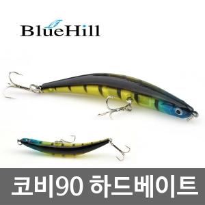 블루힐[BlueHill]  코비90 하드베이트 (bent hardbait)