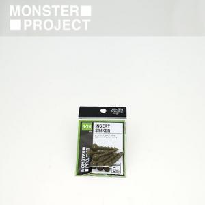 [세일50%] 몬스터프로젝트 드롭 싱커 (물방울 다운샷 싱커)