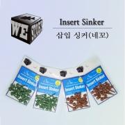 위스토리(WeStory) 특수코팅 인서트싱커 - 업그레이드