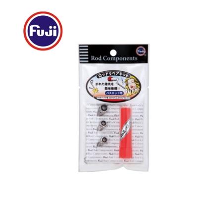 후지(FUJI) 탑가이드 응급 수리키트 (가이드3개+글루)