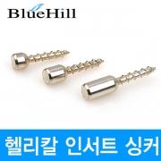 블루힐 헬리칼 인서트 싱커 (20개포장) -나사형 네꼬리그 네꼬싱커