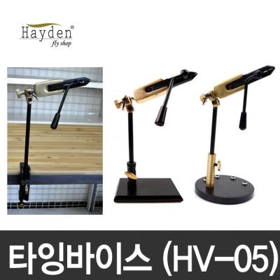 헤이든 골든 타잉바이스  (HV-05) - 스탠드형/ 클램프형 선택, 조(JAW) 최대 2.0mm