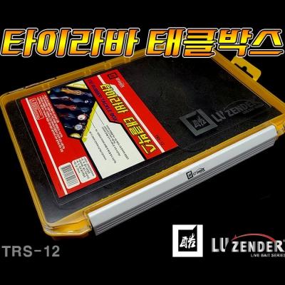 루젠다 타이라바 태클박스-TRS-12 타이라바 케이스