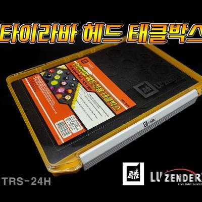 루젠다 타이라바 헤드 태클박스-TRS-24H 케이스 에기 보관함 메탈지그
