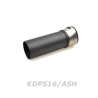 후지(Fuji) 이동식 포그립 너트 (KDPS16/ASH)