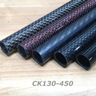 블랭크대용 카본파이프(CK130-450) 외경12.7mm 내경11.0mm 길이450mm
