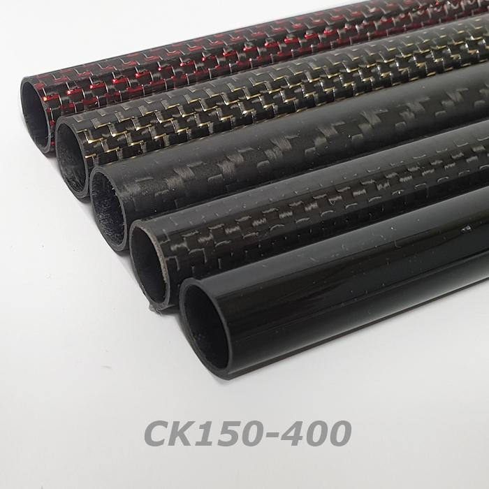 로드크래프트 블랭크대용 카본파이프(CK150-400) 외경14.7mm 내경13.0mm 길이400mm