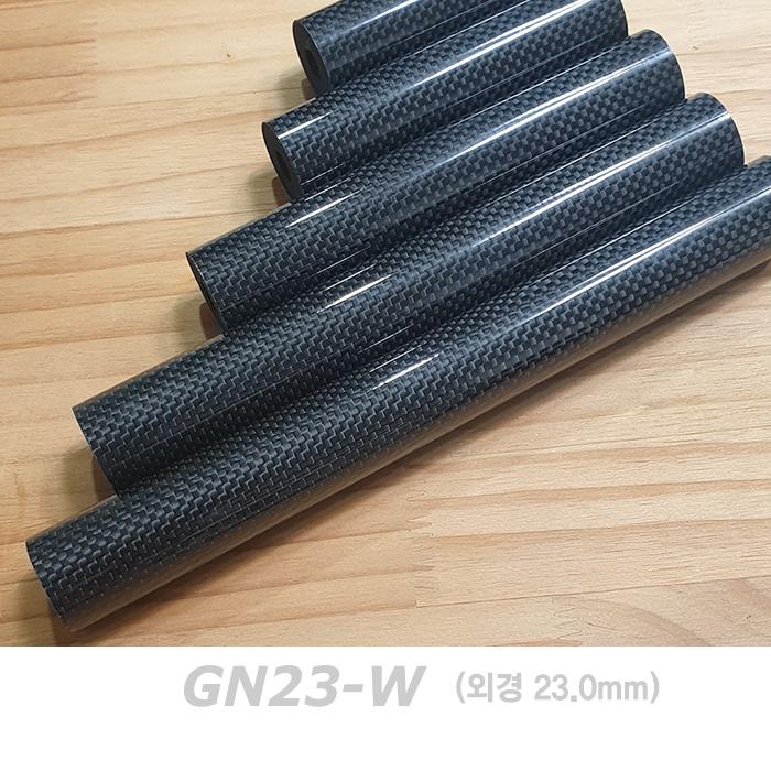 자드락(JADRAK) 카보맥스 유광 일자형 공용그립 외경 23mm (GN23-W)- 카본+우레탄