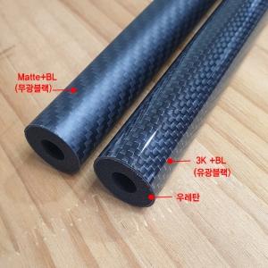 자드락(JADRAK) 카보맥스 유광 일자형 공용그립 외경 27mm (GN27-W)- 카본+우레탄