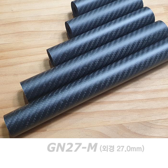 자드락(JADRAK) 카보맥스 무광 일자형 공용그립 외경 27mm (GN27-M)- 카본+우레탄