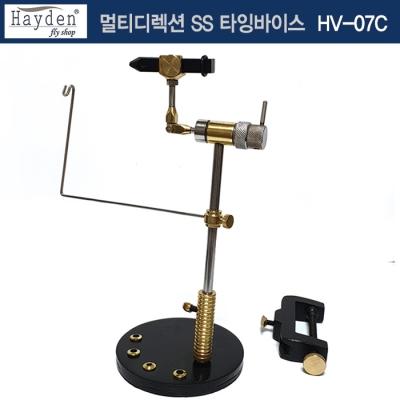 헤이든(Hayden)  전문가용 멀티디렉션 SS 타잉바이스 - 조(Jaw-4.0mm) 라운드베이스 /C-클램프/보빈홀더 포함 (HV-07C)